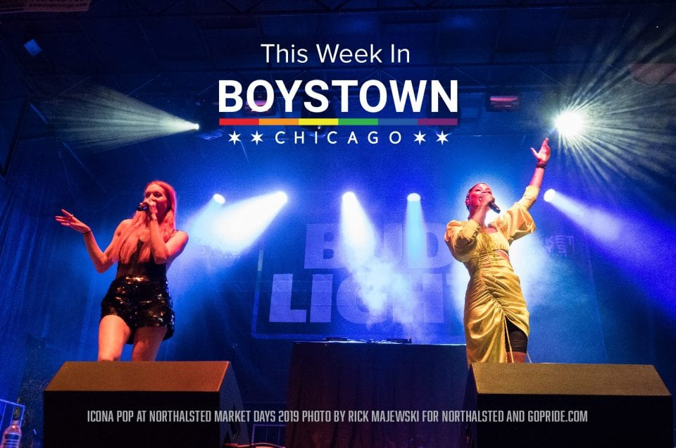 This Week In Boystown: Market Days Photos